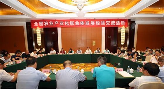 全国农业产业化交流会在南昌召开 共迎挑战和难题