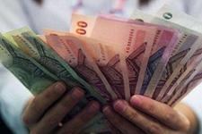 土耳其公布新一轮经济改革计划 盼刺激经济复苏