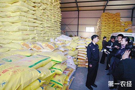 吉林省启动农资安全宣传周活动 拉开农资打假专项治理序幕