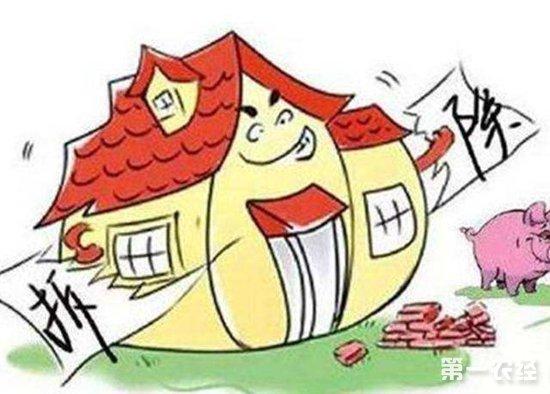 云南文山州畜禽禁养区125户养殖场被关闭拆迁