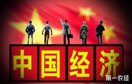 2019年经济会好吗_2019年中国经济形势分析与预测 2019年中国经济会好吗 2019年经济...