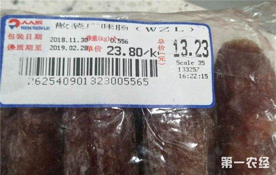 买到过期商品到超市找说法