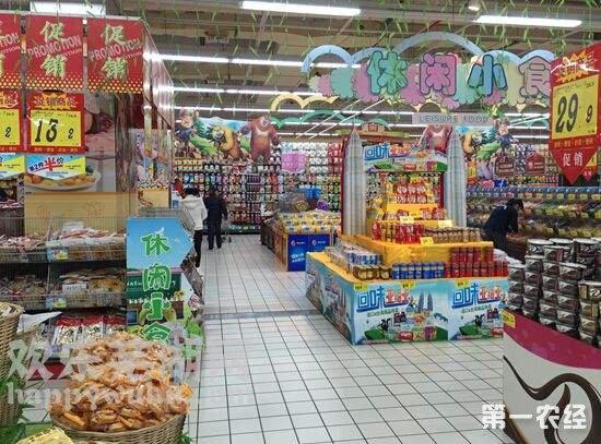 """超市使用""""大润发××""""店名傍名牌被告上法庭"""