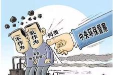 江苏宜兴:畜牧兽医站站长两年疯狂敛财300万