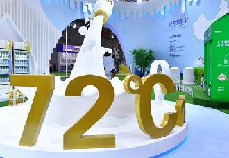 黄金24小时凭硬核科技,闪耀第十七届中国国际奶业展览会