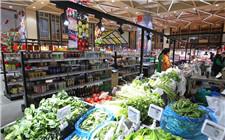 上海蔬菜集团授权江苏8家蔬菜生产商 长三角探索产销新机制