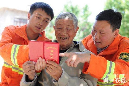 贵州赫章:平山镇森林覆盖率已达66.7% 这是几代林业工人的努力