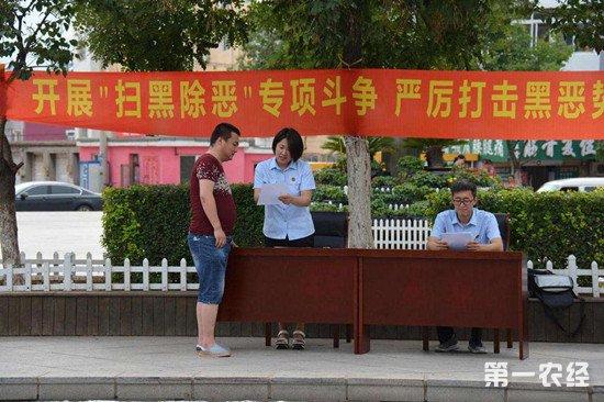 辽宁省扫黑除恶深入推进 整顿一批涣散软弱村组织