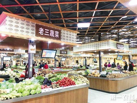 河北省将重点发展特色产品优势区 打造农产品金字招牌