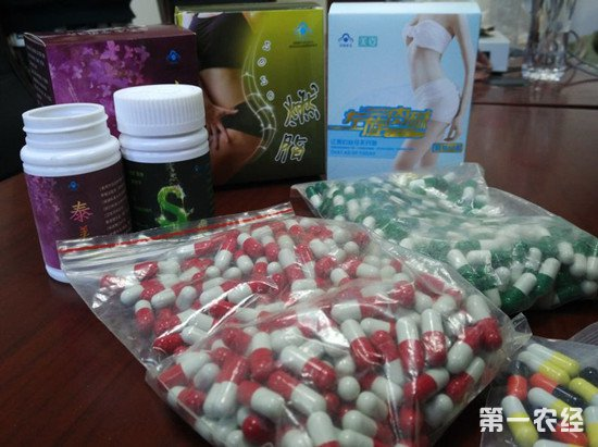 吃朋友圈减肥药进医院 犯罪嫌疑人被判五年半