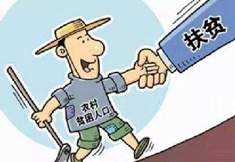 广西架起贫困县与企业对接桥梁 将实现产业扶贫工作
