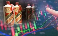 茅台成立营销公司遭股市质疑 已蒸发千亿市值