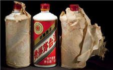 茅台品牌价值估值2295.70亿元 被评为中国第一轻工业品牌