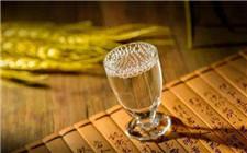 酒协开办陈年白酒鉴定培训班 打击假酒净化老酒市场