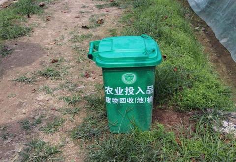 海南启动2019年农业投入品废弃物回收工作目标