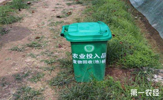 农业投入品废弃物