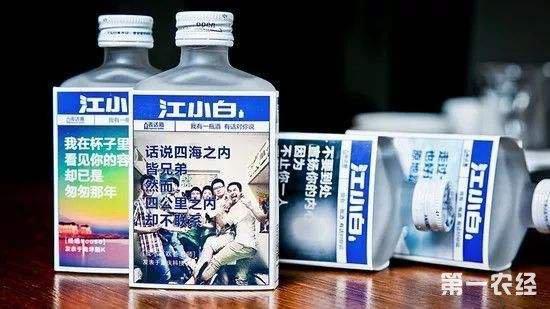 江小白并购贵州醇酒?官方回应Open+战略无实质进展