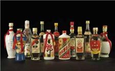 <b>各大白酒企业纷纷涨价 高端白酒又一波涨价潮来临</b>