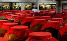 白酒企业预收款达387亿元 市场对白酒行业信心上升