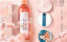 泸州老窖跨界营销 推出专为女性打造的桃花醉时尚果酒