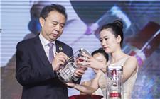 第八代五粮液正式投产 消费者可于6月见到实物
