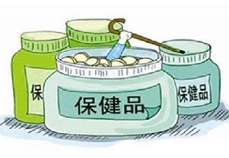 为规范市场保健品生产经营行为 青海进行保健食品市场整治行动