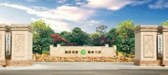 广东省农业科学院来函支持世农会 农业种植创新技术活动再添新助力