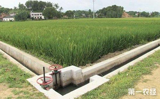水利设施建设