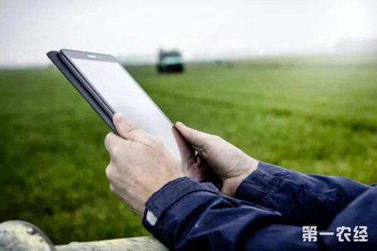 数字化农业