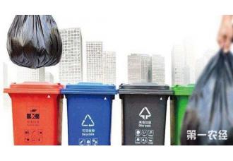 """四川成都:无人值守""""垃圾银行""""为绿色发展作贡献"""