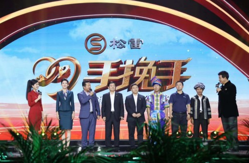 展示央企扶贫创新业务 熊猫指南走进央视《手挽手》节目