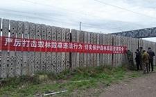 """内蒙古巴林林业局开展""""绿水青山看中国""""宣传活动"""
