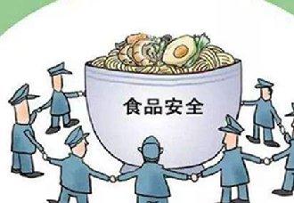 河北邯郸进行全市食品生产安全隐患大排查