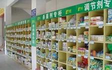 农资科普:卖农药的经销商,什么情况下不用办证?