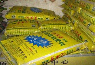 <b>山东烟台将严格监管化肥流通领域管理</b>