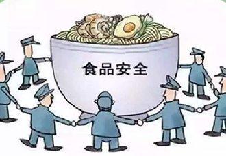 广西为防范食物中速时间 进行汛期食品安全监管