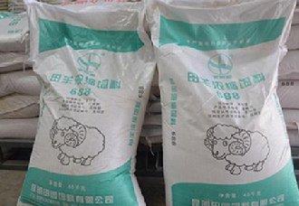 我国多款畜禽饲料市场需求逐渐下降 市场价格也随之降低