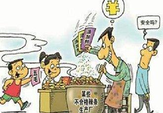 安徽将开展治理无证生产销售食品专项检查行动