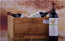 为保葡萄酒市价 意大利瓦波利切拉地区三年限产