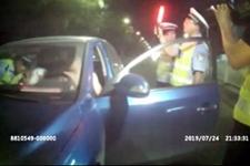男子实习期醉驾被注销驾驶证 5年内不得重新取得驾照