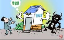 """湖北获中央5.82亿元资金支持 打响了农村""""厕所革命"""""""