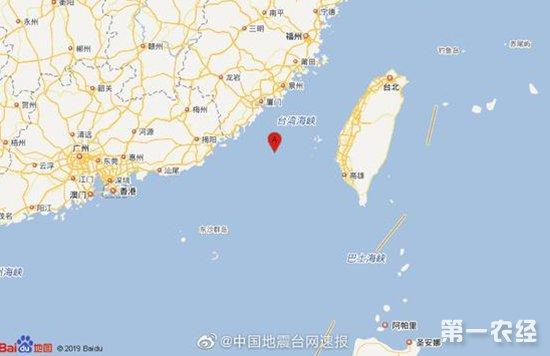 《快速时时彩开奖直播》_地震最新消息:2019年8月1日,这些地区都在震动