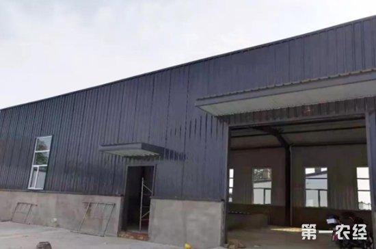 内蒙古萨拉齐镇:农资仓储库房完工 验收后即可投产运营
