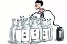 江西男子制造销售假白酒18万多瓶 被判刑7年并处70万元罚金