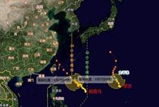 """全国天气预报:南方7省区被高温""""掌控"""" 华北黄淮东北仍需警惕强对流"""