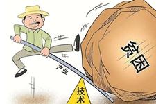 山东东营:开展科技扶贫指导 助推畜牧业产业扶贫