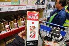 为什么茅台酒这么贵,消费者还趋之若鹜?