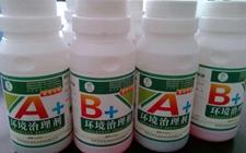 农药原药下游需求疲软 大部分产品价格稳中有降
