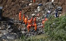 重庆城口:山体滑坡致4人死亡3人失联