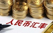 人民币汇率破七原因是什么,对普通民众生活有什么影响?